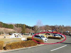 公園 グリン キャンプ オート 場 ヴィラ 広域 大 子